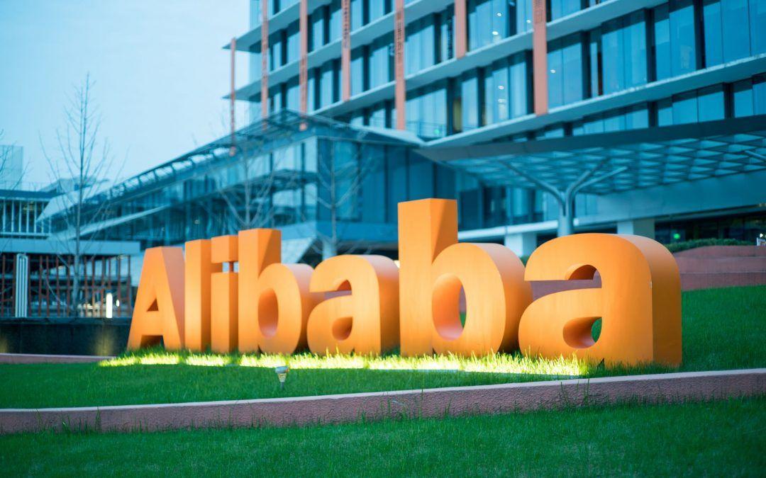 titulos de alibaba